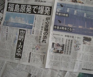 japan, newspaper, and pale image