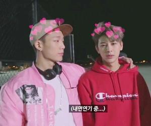 bobby, Ikon, and yunhyeong image