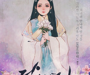 fanart, k-drama, and full color image