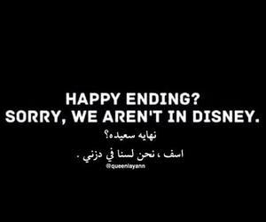 disney, quotes, and sad image