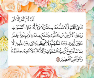 islam and ﻋﺮﺑﻲ image