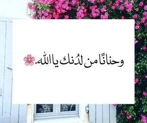 دُعَاءْ and ادعية image