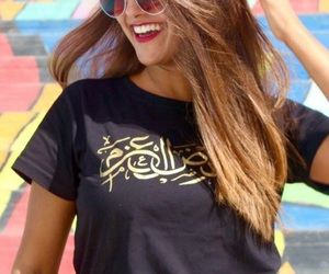 arabic, girl, and palestine image