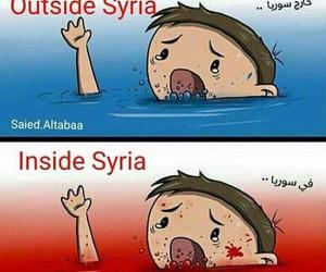 شام and حلب image