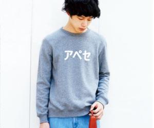 boy, 坂口健太郎, and sakaguchi kentaro image