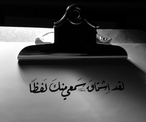 Image by يوسف