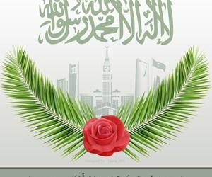 arabic, ksa, and saudi image