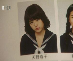 girl, 有村架純, and あまちゃん image