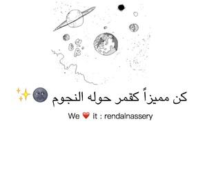النجوم, ﺭﻣﺰﻳﺎﺕ, and مميزّ image