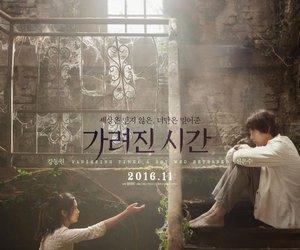 2016, korean, and kang dong won image