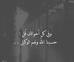 Image by سفيان | sofian