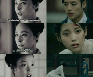 general, seohyun, and moon lovers image