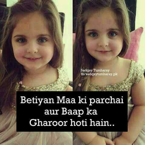 39 Images About I Love U Maa Baba On We Heart It See More About