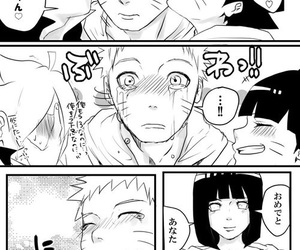 naruhina and uzumaki family image