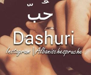 💑, dashuri, and love image