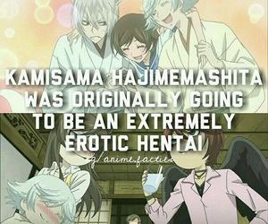 anime, anime facts, and kamisama hajimemashita image