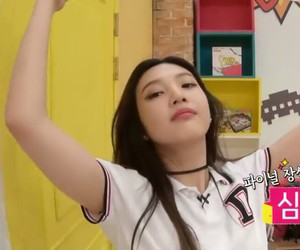 asian girls, red velvet, and park sooyoung image