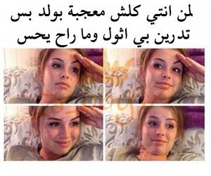 my design, arab arabic, and iraq girl image