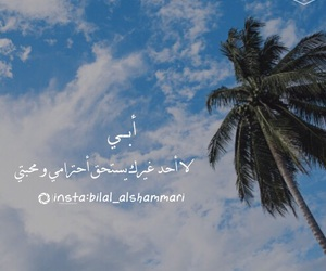Image by • B i L a L •