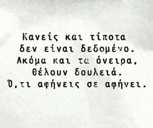 Image by Κυριακή