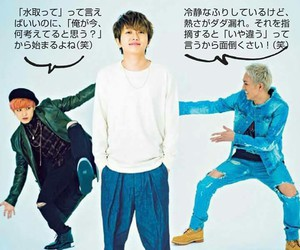 aaa, shuta, and naoya image