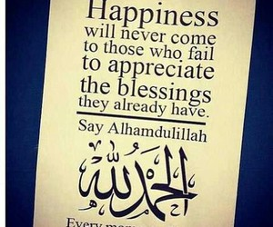 happiness, islam, and appreciate image