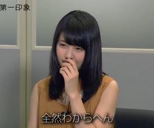 girl, arimura kasumi, and 女の子 image