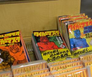 book, cartoon, and yellow image