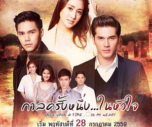 thailand, thai, and lakorn image