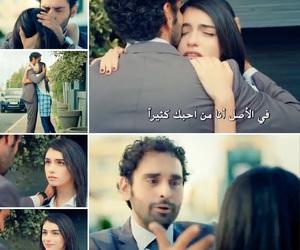 yükseksosyete and الطبقه المخمليه image