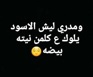 حُبْ, تصميماتي, and فِراقٌ image