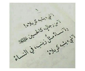 كربﻻء image