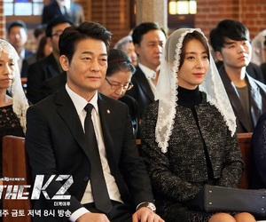 kdrama and the k2 image