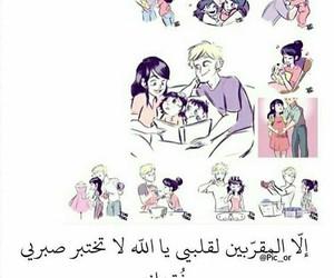 اشتقتلك, حُبْ, and عشقّ image