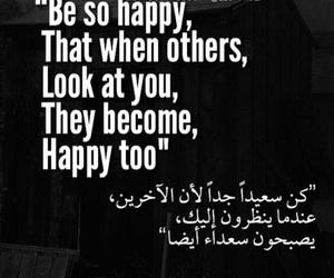be happy, كلمات, and ﺭﻣﺰﻳﺎﺕ image