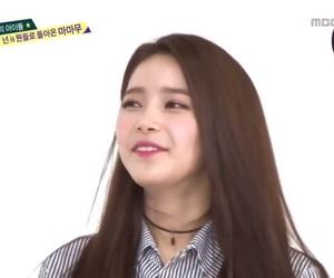 kim, kpop, and solar image