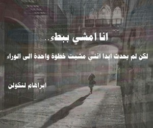 Image by salha