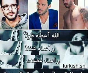 🌸, kiralik aŞk حب للإيجار, and يقصدني image
