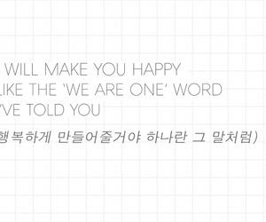 exo, korean, and Lyrics image