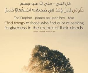 allah, prophet, and deen image
