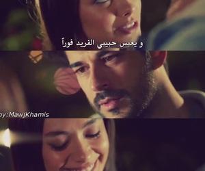 كمال, love, and حُبْ image