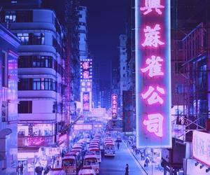 city, japan, and purple image