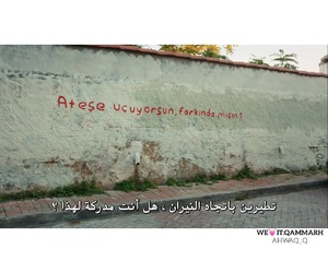 arabic, text, and صور  image