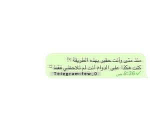 حقير, كلمات, and طريقه image