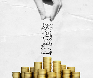 coins, gold, and islam image
