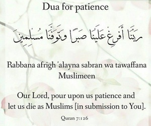 islam, patience, and du'a image