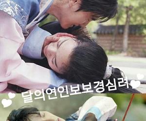 couple, hurt, and kdrama image