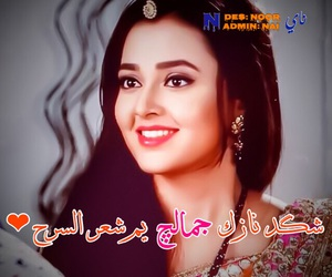 ragini, تصاميمً, and swaragini image