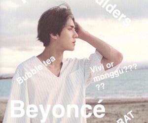 Chen, korean, and luhan image