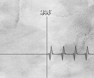 الله, كلمات, and عّرًاقً image